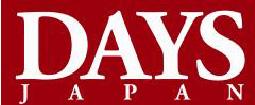 DAYS JAPANのイメージ