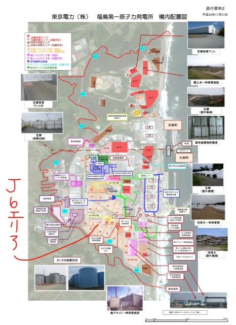 http://www.tepco.co.jp/nu/fukushima-np/roadmap/images/d141127_05-j.pdf