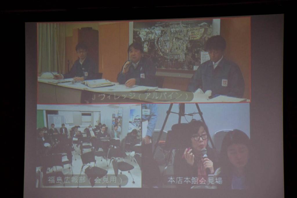 2月29日東電会見 川村氏に質問する筆者 撮影:おしどりケン