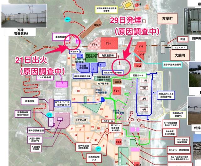 http://www.tepco.co.jp/nu/fukushima-np/roadmap/images/1f_decommissioning_plan_map-j.pdf より筆者が加筆