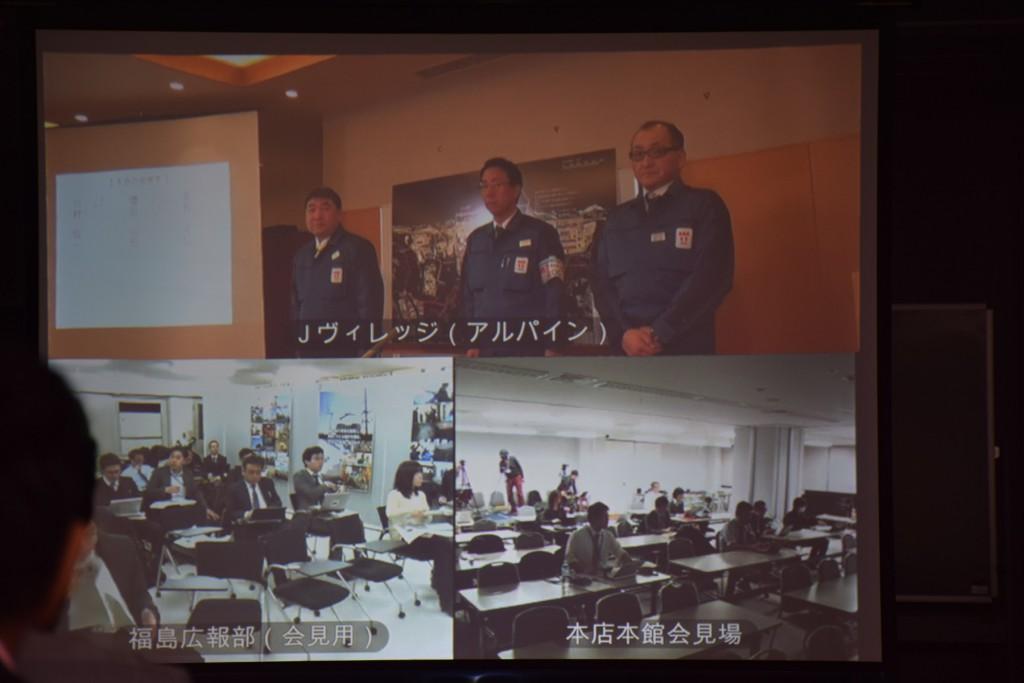 2015年2月26日東京電力中長期ロードマップの進捗状況についての記者会見