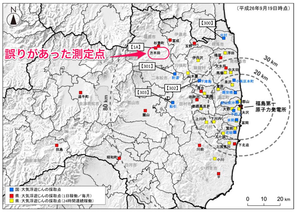 ピンク字は筆者 http://radioactivity.nsr.go.jp/ja/contents/10000/9821/24/0919dust_map.pdf