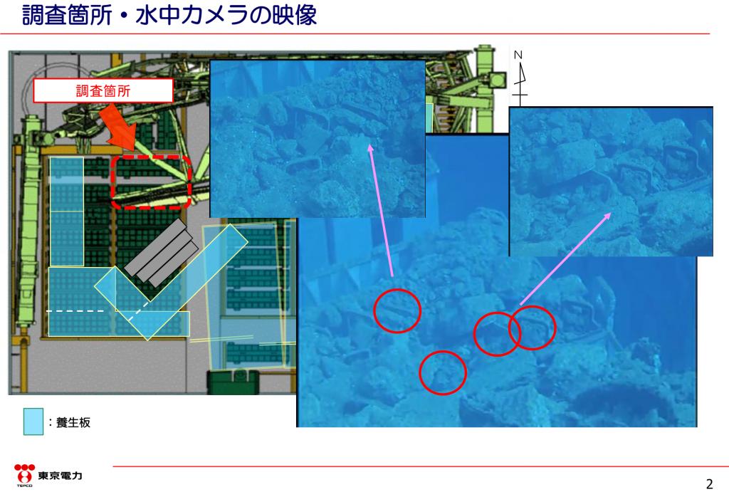 http://www.tepco.co.jp/nu/fukushima-np/handouts/2015/images/handouts_150804_05-j.pdf