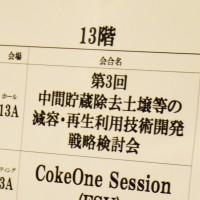 20160330_ (2)