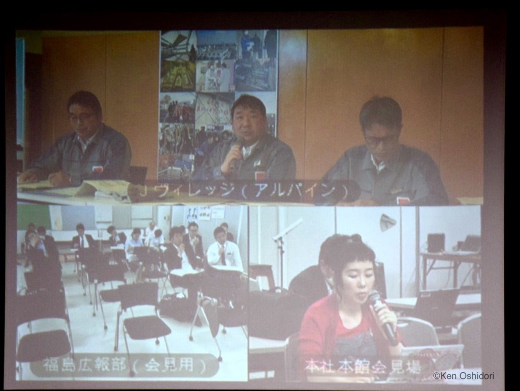 2016年5月12日東京電力記者会見