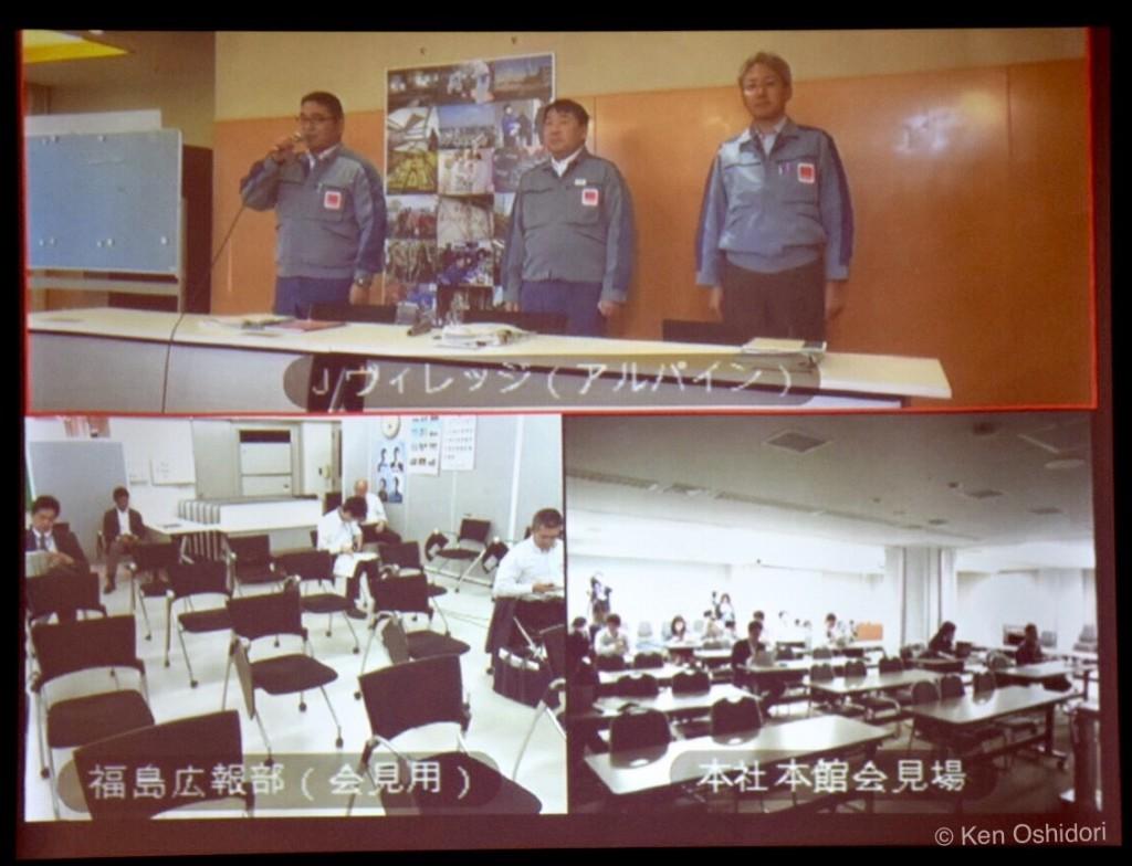 2016年5月19日東京電力記者会見