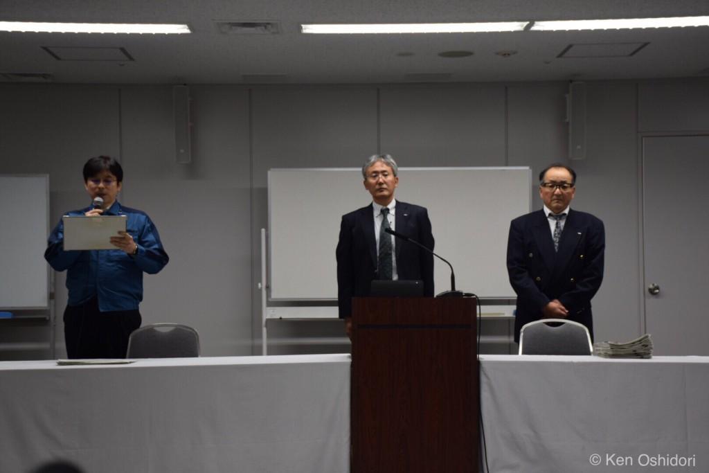 2016年12月5日 東京電力 定例会見 資料の準備が間に合わず30分遅れて開始された