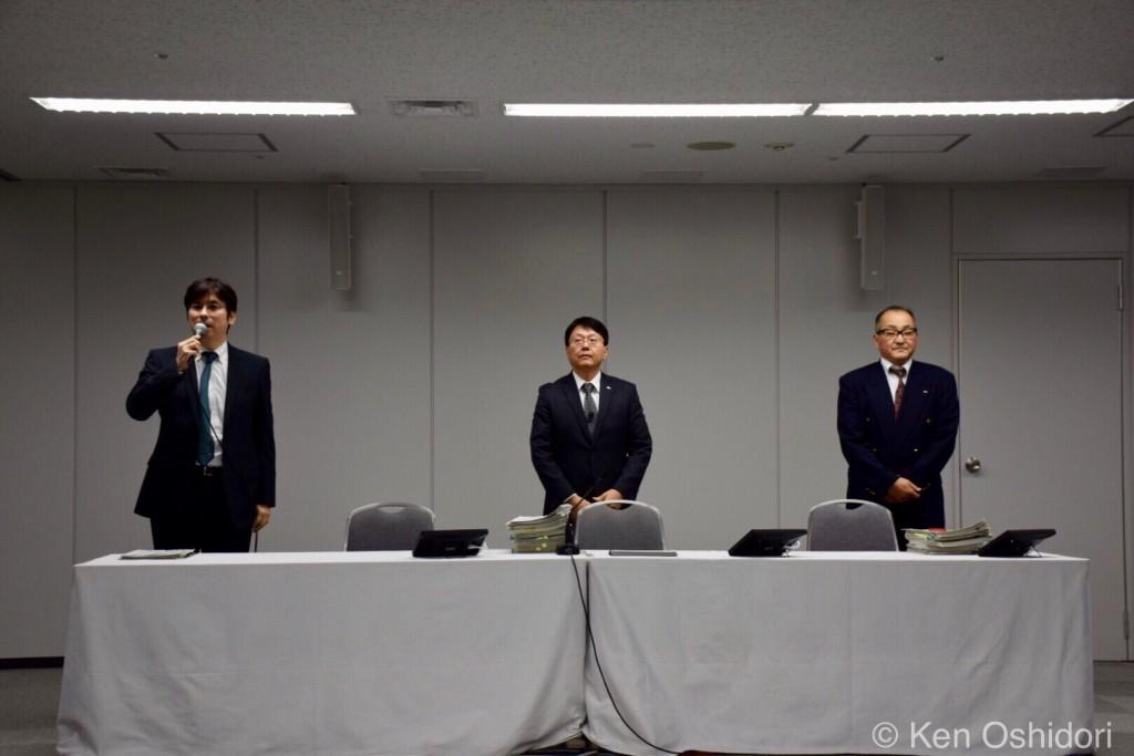 2017年4月10日東京電力